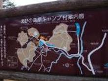 えびの高原キャンプ場2拡大.jpg