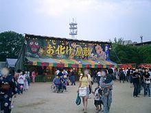 お化け屋敷2.jpg